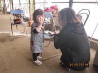 2010_0314_143534-IMGP0669