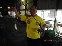 2010_0616_092212-IMGP1261