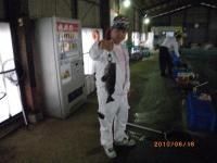 2010_0616_100920-IMGP1262