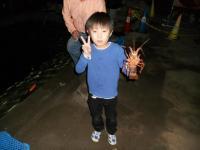 2010_1121_172146-DSCN6198