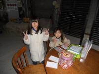 2011_0103_160221-DSCN8250