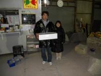 2011_0109_191753-DSCN8588
