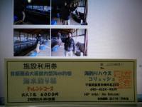 2011_0114_182749-DSCN8707