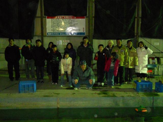 2011_0122_213236-DSCN9157