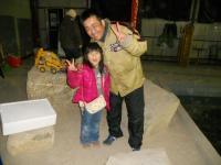 2011_0122_214206-DSCN9162