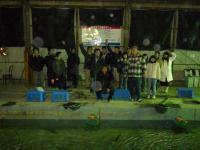 2011_0129_213204-DSCN9475