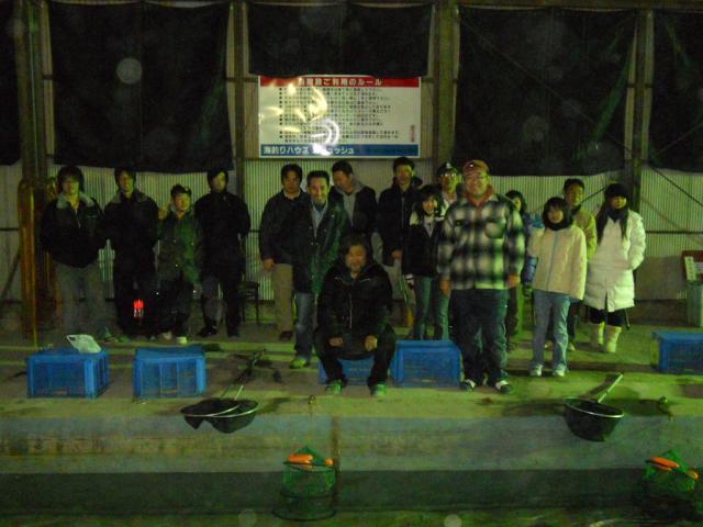 2011_0129_213221-DSCN9476